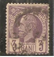 Rumanía Yvert Nº 58 (usado) (o) - 1881-1918: Charles I