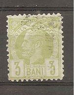 Rumanía Yvert Nº 63 (usado) (o) - Usado