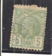 Rumanía Yvert Nº 65 (usado) (o) - Usado