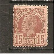Rumanía Yvert Nº 67 (usado) (o) - Usado