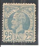 Rumanía Yvert Nº 68 (usado) (o) (defectuoso) - Usado