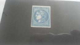 LOT 237094 TIMBRE DE FRANCE NEUF* N�45 VALEUR 1500 EUROS