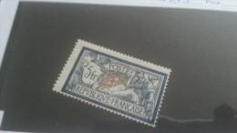 LOT 237106 TIMBRE DE FRANCE NEUF* N�123 VALEUR 100 EUROS