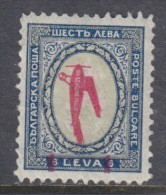 Buylgaria, 1927 Air, 1ev / 6 Lev, MH * Patchy Gum - 1909-45 Kingdom