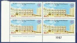 PAKISTAN 1987 MNH S.G 125TH ANNIVERSARY OF ST. PATRICK´S HIGH SCHOOL KARACHI EDUCATION KNOWLEDGE