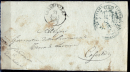 Cardinale-3 - Piego Senza Testo. - 1861-78 Vittorio Emanuele II