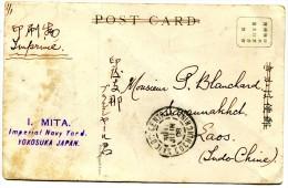 ENOSHIMA Japon Affranchissement Pour Le LAOS  - CAD SAIGON CENTRAL + Griffe Violette I.MITA Impérial Navy Yard YOKOS ..G - Ohne Zuordnung