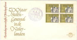OLANDA - NEDERLAND - Paesi Bassi - 1964 - 500 JAAR STATEN GENERAAL - KERK EGLISE - Block Of 4- FDC - FDC