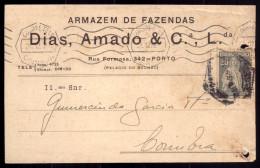 Postal Comercial Publicidade ARMAZEM De FAZENDAS Rua Formosa (Palacio Do Bolhao) PORTO / Portugal - Porto