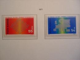ROMANIA 1971  EUROPEAN SYMPATHIE ISSUE  (LEUCHTTURM / LIGHTHOUSE)     MNH**  (ALBUM-NVT) - European Ideas