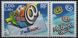 FRANCE Poste 3365 ** 3ème Millénaire Meilleurs Voeux Vignette - Unused Stamps