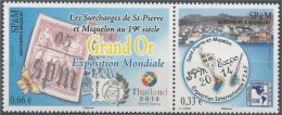 Saint Pierre And Miquelon, Philatelic Exhibition, 2014, MNH VF - St.Pierre & Miquelon