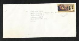 Pakistan Postal Used Cover Painters Of Pakistan  Stamps - Pakistan