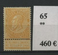 65 **  1F Orange   Cote 460 E  Luxe - 1893-1900 Thin Beard