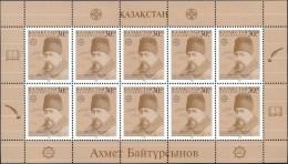 Kazakhstan 1998 ERROR!! - 175 Years Instead 125. Baitursinov, Poet, Linguist S/s** - Kazakhstan