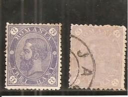 Rumanía Yvert Nº 84-84a (usado) (o) - Usado