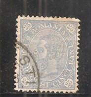 Rumanía Yvert Nº 88 (usado) (o) - Usado