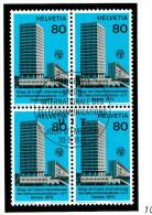 TIMBRE 1973. U.I.T .Oblitérè Du 1er Jour . BLOC DE 4 .ZUM .Nr .10. - Officials