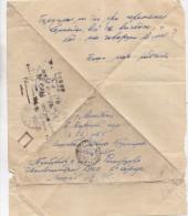 1943, Rasskazovo, Tambov Region - Moscow, Military Letter - 1923-1991 URSS