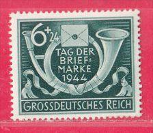 MiNr.904 Xx Deutschland Deutsches Reich - Allemagne