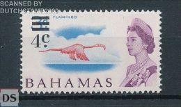 Michel 238 MNH / Neuf / Postfrisch Bahamas - definitive  - Flamingos  - Birds -