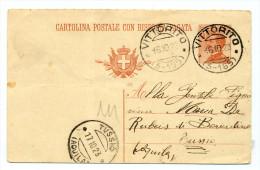 Vittorito 1923 Frazionario 3-185 - 1900-44 Victor Emmanuel III