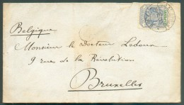 Cover From COMATIEPOORT 5 September 1897 To Brussels (Belgium) - 10341 - Transvaal (1870-1909)
