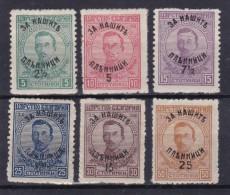 BULGARIJE/BULGARIE/BULGAR IA -   1920  - Y&T  Nrs.133...138 - ° Oblit./Gestempeld - Oblitérés