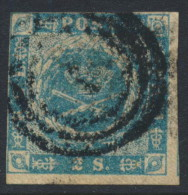 Denmark Danemark Danmark 1855: 2sk Blue Imperf, Fine Used (DCDK00119) - 1851-63 (Frederik VII)