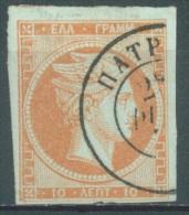 GREECE  - 1861 -  USED/OBLIT. - HERMES MERCURE  - Mi 12 Yv 13 - Lot 10712 - Oblitérés