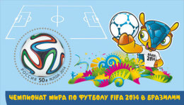 Russia 2014 Football WC 2014 S/s MNH - Ongebruikt