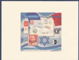 EP CNEP N° 52b EPREUVE DE LUXE - FRANCE- ISRAEL 2008 - CNEP