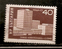 BULGARIE   N°  1901   OBLITERE - Gebraucht