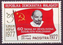 Madagascar 1977. Yt n� 619**. Anniversaire r�volution d�octobre