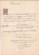 Quittance, 1913, Deva, Schlossberg, Stamp Duty 1903, 64 Filler - Autriche