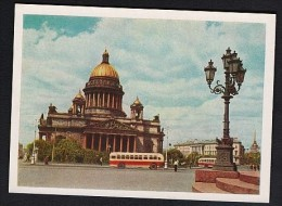 Stationery Mint 1959 Cover USSR RUSSIA Architecture Leningrad Isaac Cathedral Bus Admiralty NAVY Overprint - 1923-1991 USSR
