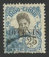Indochina, 10 C. On 25 C. 1919, Scott # 72, Used - Indochina (1889-1945)