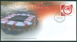 Football Soccer Basketball  Club OLYMPIACOS, FDC, Greece 2007, Official Issue - Club Mitici
