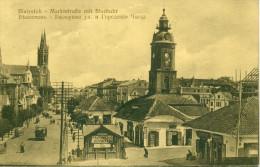 BIALYSTOK Marktstrasse mit Stadtuhr Feldpost 1918