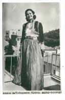 GRECE Carte Photo Crète Jeune Femme Xania - Grecia
