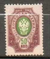 RUSSIE  Armoirie 50k Lilas Vert 1889-1904  N°50 - Unused Stamps