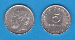 GRECIA   5  DRACMAS  1.976  CU NI  KM#118   VF+/MBC+    DL-11.155 - Grecia