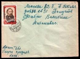 Russia USSR 1958 Cover Kerch Crimea, Stamp Composer Glinka - Brieven En Documenten