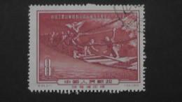 China - 1955- Mi:286 O - Look Scan - 1949 - ... République Populaire