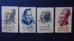 China - 1955- Mi:278-81 - Yt:CN 1052-5 O - Look Scan - Usados