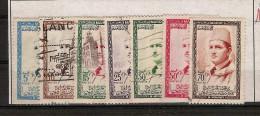 MAROC ROYAUME / Liquidation Série YT 362/368 Oblitérée COMPLETE - Maroc (1956-...)