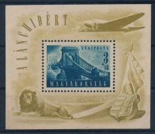 Hungary 1948 Mi 1033 Block 13 Chain Bridge Kettenbrücke Plain Lion MNH - Ungarn