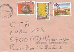 Burkina Faso 2005 Ouagadougou Pottery Michel 1832 Taiwan Cooperation Tourism Michel 1820 Cover - Burkina Faso (1984-...)