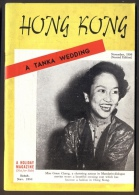 HONG  KONG   -  GUDA To TOURIST - CHURCHES - BANK - CLUBS - CINEMA - PHOTO - 66 Page  -  1956 - Inglese