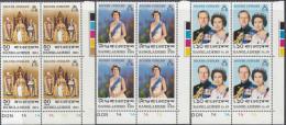 BANGLADESH, 1977 QUEENS JUBILEE 3 CNR BLOCKS 4 MNH - Bangladesh